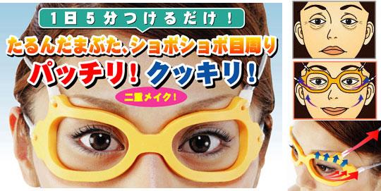 Gafas-no-dormir.jpg